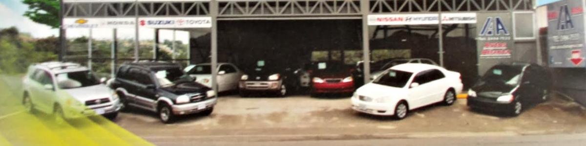 Autos Atlanta